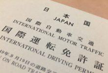 Photo of 米留学生は日本の国際免許証で運転することができないって本当?